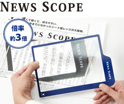 NEWS Scope